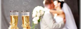 Свадьба в ресторане Тонгал
